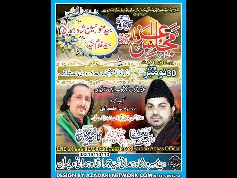 Live Majlis 30 Nov 2019 Talagang