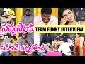 Savyasachi Team Funny Interview | Naga Chaitanya, Nidhhi Agerwal, Viva Harsha, Comedian Satya thumbnail