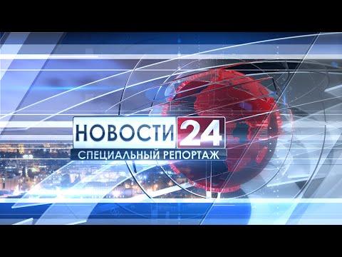 Лондон-Петербург на двух колесах!