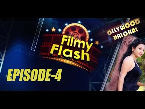 Golapi Golapi | Episode 4 | Filmy Flash | Odia News | Odia Gossips...