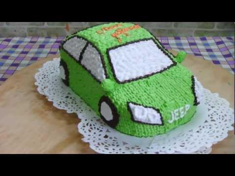 Торт в виде машины пошагово