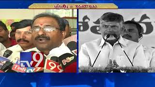 CM Chandrababu slams BJP Somu Veerraju || TDP-BJP verbal war