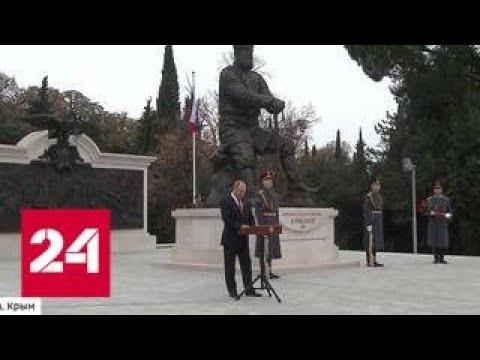 Путин: движение вперед невозможно без уважения к своей истории - Россия 24