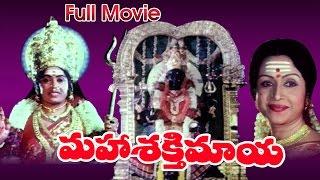 Shakti - Maha Shakthi Maya Full Length Telugu Movie    DVD Rip..