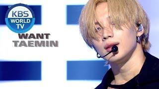 Taemin 태민 Artistic Goove Want Music Bank Comeback 2019 02 15
