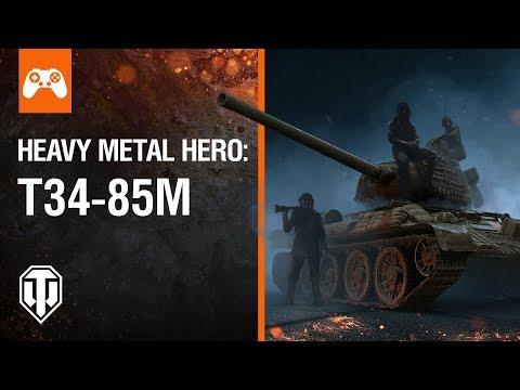 Console: World of Tanks HMH: T-34-85M