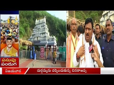Home Minister Chinna Rajappa Prayers At Vijayawada Durga Temple | TV5 News