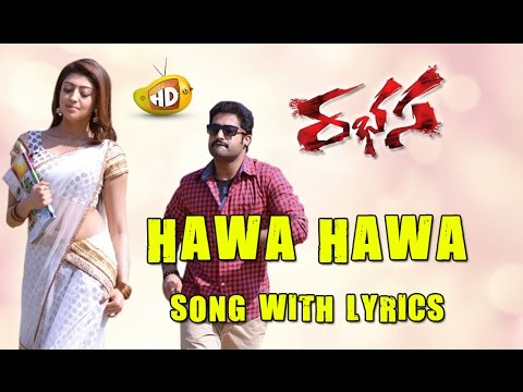 Rabhasa Movie Full Songs - Hawa Hawa Song with Lyrics - Jr.NTR, Samantha, Pranitha Subhash