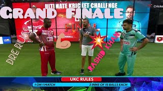 Epic nail-biting final Ultimate Kricket Challenge League (UKC) at Dubai #UKCFinal #AndreRussel