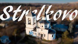Strelkovo | cinematic footage | dji mavic air 2 | Храм Святителя Николая Чудотворца | село Стрелково