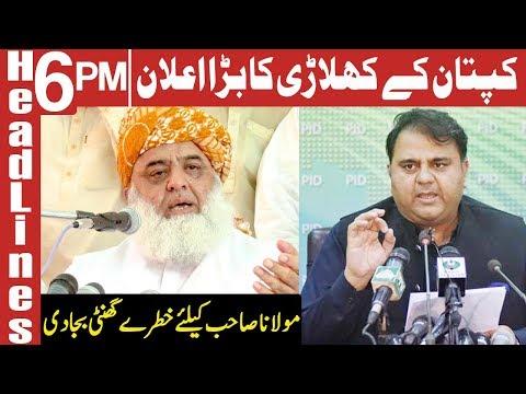 Fawad Chaudhry Makes a big Announcement | Headlines 6 PM | 6 October 2019 | AbbTakk News