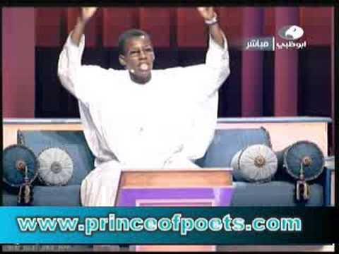 جاكيتي الشيخ سك في الحلقة الرابعة،معراج