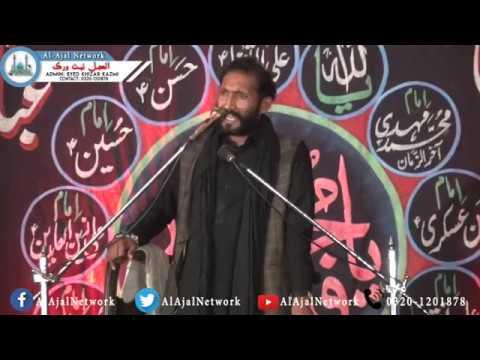 Zakir Habib Raza Haidri 29 Muharram 2018 Kotli Ameer Ali Sialkot