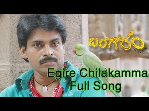 Egire Chilakamma Full Song ll Bangaram Movie ll  Pawan Kalyan...