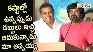 Puri Jagannadh gets Emotional about his Struggling Days in TFI @Manam Saitham Press Meet
