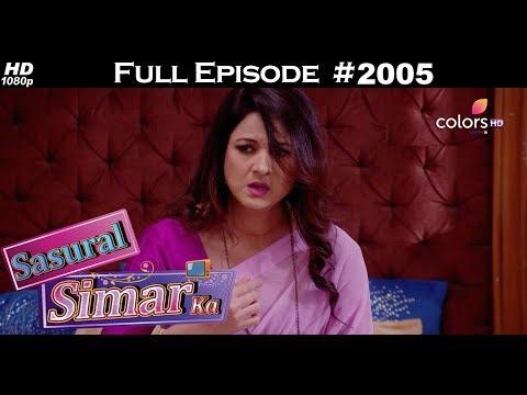 Sasural Simar Ka - 25th December 2017 - ससुराल सिमर का - Full Episode thumbnail