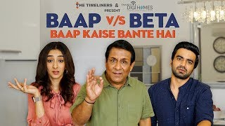 Baap Vs Beta: Baap Kaise Bante Hain | Ft. Ayush Mehra & Kritika Avasthi | The Timeliners