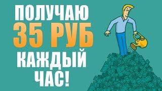 Обзор VK Target выплаты. Как заработать деньги? Заработок в интернете без вложений!!!