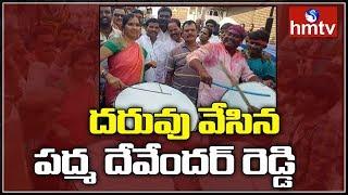 Padma Devender Reddy in Ganesh Nimajjanam Celebrations | hmtv