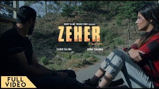 Zeher | Saheb Bajwa | Upma Sharma | full video | latest song 2018