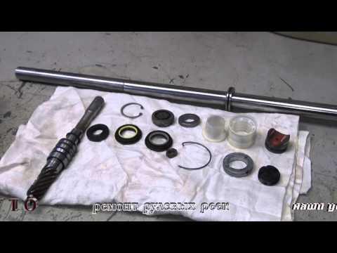 Как поменять салонный фильтр нива шевроле