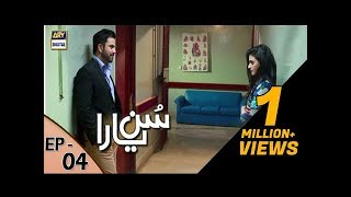 Sun Yaara Episode 4>