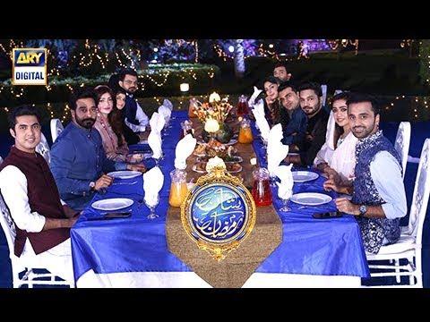 Shan e Ramzan Kalaam [2018] Waseem Badami - Iqrar ul Hassan thumbnail