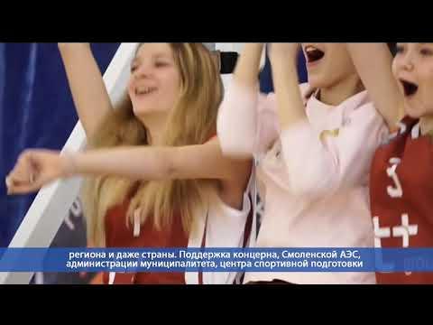 Десна-ТВ: День за днем от 05.02.2020