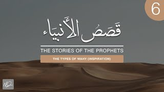Video: Stories of Prophets: How Prophets receive Revelation from God - Yasir Qadhi