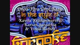 Dhol Baaje Ameritz Indian Version Karaoke