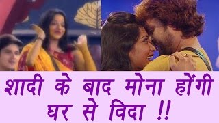 Bigg Boss 10: Monalisa will be evicted after getting married to Vikrant | FilmiBeat