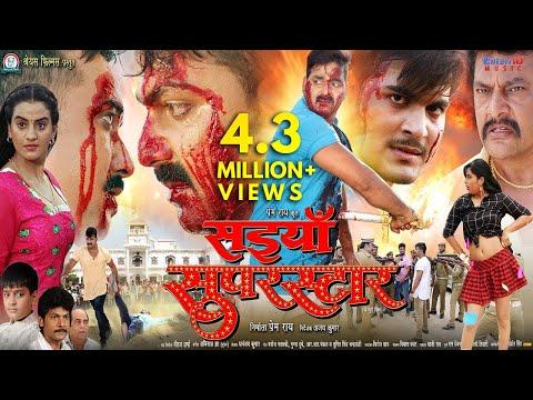 Saiyan Superstar - सइयां सुपरस्टार   Official Trailer 2017   Pawan Singh ,Akshara