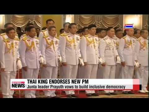 Thai King endorses junta leader Prayuth as PM   프라윳 총리, 국왕 승인 받아