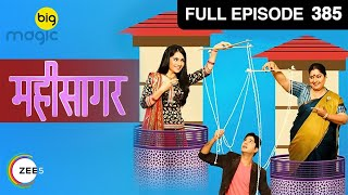 Mahi Sagar | Ep 385 | Mahi Huyi choti | 24th March
