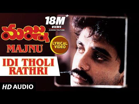 Idi Tholi Rathri Lyrical Video Song | Majnu | Nagarjuna, Rajani | Telugu Old Songs