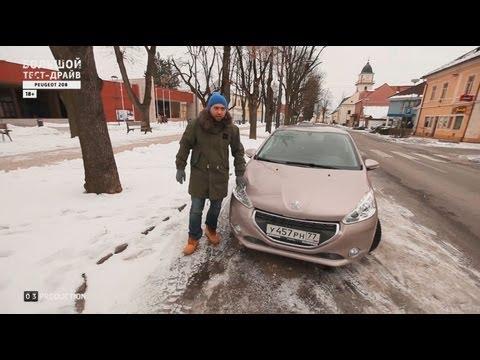 Большой тест-драйв (видеоверсия): Peugeot 208
