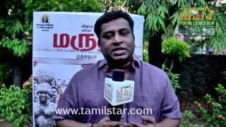 Praveen K  L  At Marudhu Movie Press Meet