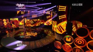 [LIVE]121130 KBS Music Bank Kim Sung Gyu (INFINITE) - 60 Sec