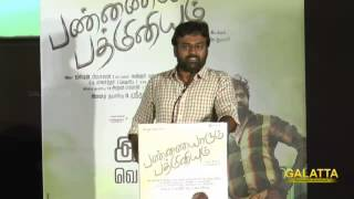 Pannaiyarum Padminiyum - Pannaiyarum Padminiyum Audio Launch Part 01