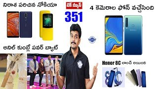 technews 351 Samsung A9 2018,Nokia 3.1Plus,RazerPhone 2,PowerBat,Honor 8C etc