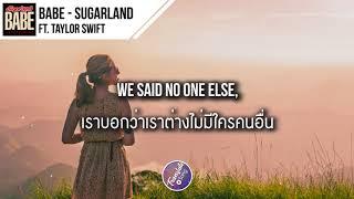 Download Lagu แปลเพลง Babe - Sugarland ft. Taylor Swift Gratis STAFABAND