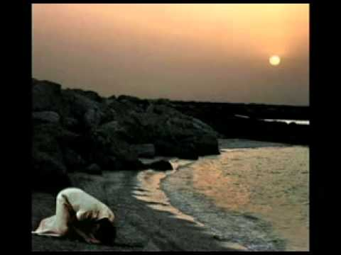 Sar Mera Jhuka Hai Tere Dar Par Mere Allah..  Vocalist: Syed Ather Ali.. video