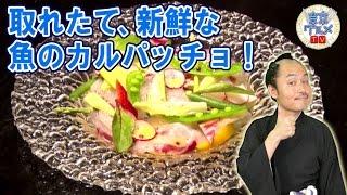 恵比寿/代官山 - 女性に人気!本格的なイタリアンを味わえる隠れ家レストラン!! (1/3)