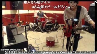 【ニコ生】ろじえもスタジオ放送(4月24日放送枠)