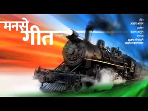 Manse Song-rajsaheb Thakare(founder And President  Maharashtra Navnirman Sena) video