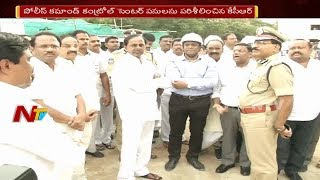 CM KCR Reviews Police Command Control Center Construction Works in Banjarahills | NTV
