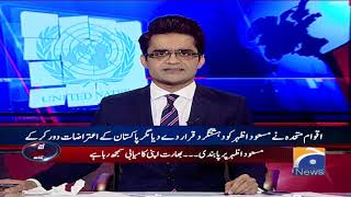 Un Declared Masood Azhar A Terrorist But After Removing Pakistan's Reservations