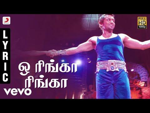 7 Aum Arivu - Oh Ringa Ringa Tamil Lyric | Suriya | Harris