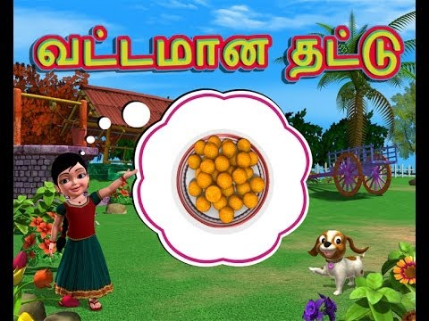 Vatamaana Thatu - Tamil Rhymes 3d Animated video