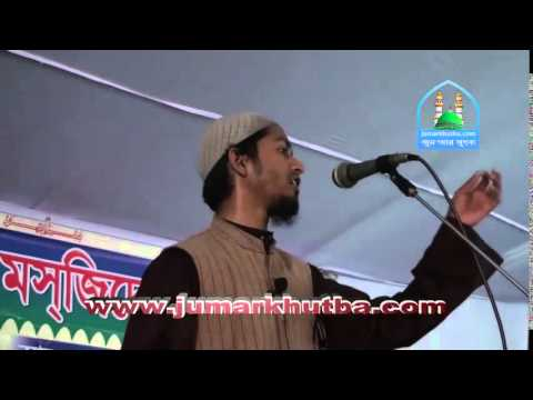 Bangla: Islamer Naame Vibinno Kusongskar By Shaikh Mohammad Ali video